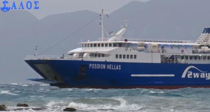 Αίγινα: Η στιγμή που πλοίο δένει με πολλά μποφόρ στο λιμάνι (βίντεο)