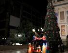 Εορταστικές εκδηλώσεις με επίκεντρο τους εμπορικούς δρόμους του Πειραιά