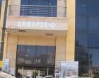 «Κεκλεισμένων των θυρών» η σύσκεψη Δημάρχων στο Πέραμα για την Μελέτη Περιβαλλοντικών Επιπτώσεων του ΟΛΠ