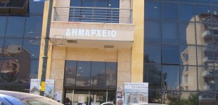 «Κεκλεισμένων των θυρών» η σύσκεψη Δημάρχων στο Πέραμα για την Μελέτη Περιβαλλοντικών Επιπτώσεων του ΟΛΠ