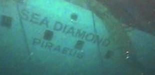 Άνοιξε ο «ασκός του Αιόλου» για την ανέλκυση του Sea Diamond