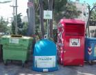 Ημερίδα με θέμα «Διαχείριση Απορριμμάτων και Ανακύκλωση»