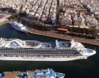 Εγκαινιάζεται αύριο στο λιμάνι του Πειραιά η έναρξη εργασιών για την επέκταση του σταθμού κρουαζιέρας