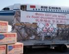 Εφτασαν στην Αθήνα 500.000 μάσκες από την Κίνα για τα ελληνικά νοσοκομεία