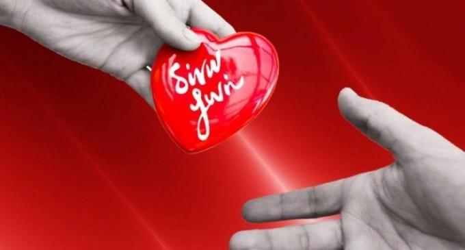 Bγαίνουμε από το σπίτι για να δώσουμε αίμα – Εθελοντική Αιμοδοσία Δήμου Νίκαιας-Αγ.Ι.Ρέντη