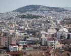 Κτηματολόγιο : Δέκα αλλαγές για τις διορθώσεις στην Αθήνα