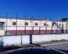 Μεγάλη αναστάτωση προκλήθηκε στις φυλακές Χιλιαδούς λόγω κορωνοϊού (βίντεο)