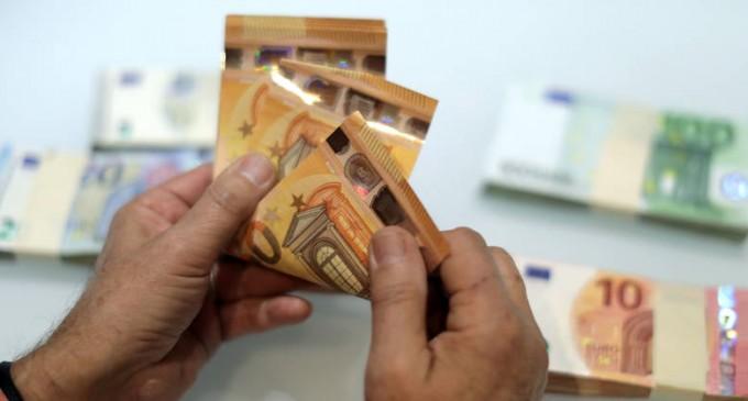 Πληρωμές e-ΕΦΚΑ και ΟΑΕΔ: Ποιοι θα λάβουν χρήματα αυτή την εβδομάδα