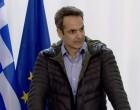 Έβρος: Η ηγεσία της ΕΕ παίρνει θέση για το προσφυγικό – Μητσοτάκης: Περιμένουμε από τη αλληλεγγύη