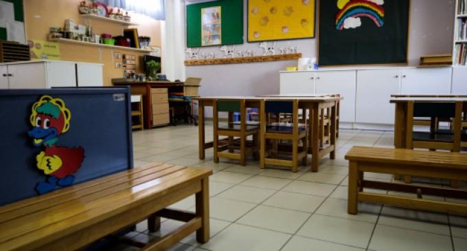 Άδεια ειδικού σκοπού και σε γονείς που τα παιδιά τους δεν πηγαίνουν σε παιδικό σταθμό