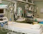 740.000 ευρώ για αγορά αναπνευστήρων και κρεβατιών ΜΕΘ και ΜΑΦ