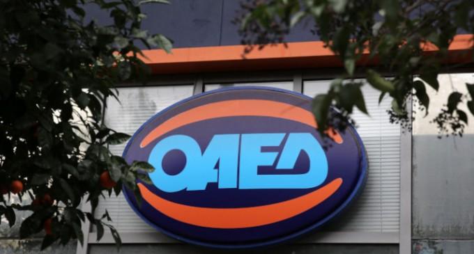 Υποχρεωτικά ηλεκτρονικά η υποβολή αιτήσεων για παροχές και βεβαιώσεις στον ΟΑΕΔ