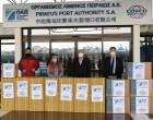 ΟΛΠ: Δωρεά στο Τζάνειο Νοσοκομείο Πειραιά