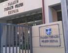 """Ράλλειο Γυμνάσιο Θηλέων Πειραιά:  """"Ενημέρωση σχετικά με το κλείσιμο του σχολείου μας"""" – Βρέθηκε θετική στον κορωνοϊό (χωρίς να νοσεί) μητέρα μαθήτριας"""