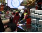 Μπαράζ συλλήψεων για παραβίαση των μέτρων για τον κορωνοϊό – Χειροπέδες σε 194 άτομα