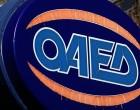 ΟΑΕΔ: Όλη η διαδικασία βήμα βήμα για τα 400 ευρώ – Πότε γίνονται αιτήσεις και πληρωμές