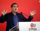 #ΜένουμεΟρθιοι: Ο Τσίπρας παρουσιάζει τις προτάσεις ΣΥΡΙΖΑ