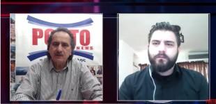 Η ΚΟΙΝΩΝΙΚΗ «παρούσα» σε εναλλακτικά ραντεβού ενημέρωσης –Απόστολος Καραμπερόπουλος & Τάκης Μαυρέας αναλύουν την επικαιρότητα στο portonews
