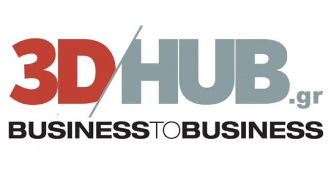3DHUB: Η ομάδα νέων ανθρώπων που έκανε την τρισδιάστατη εκτύπωση, «προσφορά» για την Ελλάδα, εν μέσω κορωνοϊού