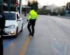 Απαγόρευση κυκλοφορίας: 109 παραβάσεις για μετακινήσεις εκτός τόπου κατοικίας
