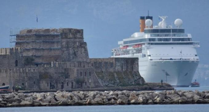 CLIA: «Μαζί με την Ελλάδα»!