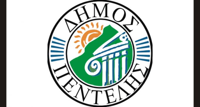 Δήμος Πεντέλης: Τεστ ανίχνευσης Covid-19 για τους πολίτες την Πέμπτη 8/4 στην Πλατεία της Ζωοδόχου Πηγής