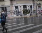 Δήμος Αθηναίων: Με λίγα «κλικ» η απαλλαγή τελών στον δήμο