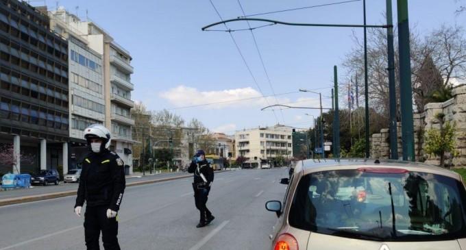 Απαγόρευση κυκλοφορίας : Ξεπέρασαν τις 15.000 οι παραβάσεις για άσκοπες μετακινήσεις