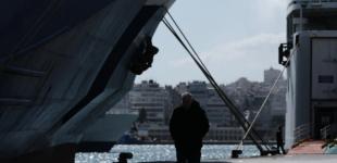 Πως θα λάβουν την αποζημίωση ειδικού σκοπού οι ναυτικοί- Τι πρέπει να κάνουν οι πλοιοκτήτες – Δημοσιεύθηκε η ΚΥΑ