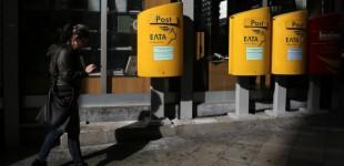 Τι να προσέξετε στα ταχυδρομεία -Χρήσιμες οδηγίες σε πελάτες και υπηρεσίες