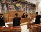 Συνεδριάζει η Ιερά Σύνοδος για την επαναλειτουργία των εκκλησιών