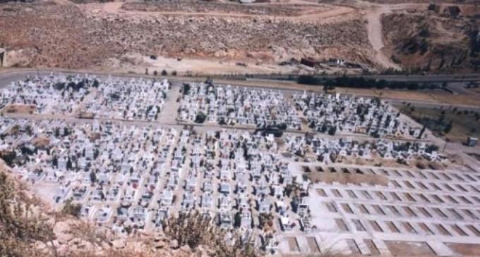 Παρέμβαση των βουλευτών ΣΥΡΙΖΑ Πειραιά για την ένταξη του συνδέσμου που διαχειρίζεται το κοιμητήριο Σχιστού στο πρόγραμμα οικονομικής ενίσχυσης