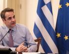 «Μαξιλάρι» έως 6,5 δισ. από το ΕΣΠΑ – Σχέδιο για ζεστό χρήμα στην αγορά ζήτησε ο Μητσοτάκης