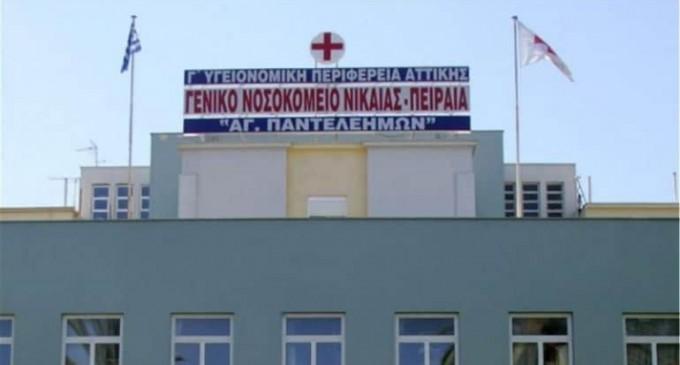 ΚΡΑΤΙΚΟ ΝΙΚΑΙΑΣ:  Μεγάλη δωρεά 12 εκατ.ευρώ -Νέα ΜΕΘ 12 κλινών έτοιμη σε δύο μήνες!