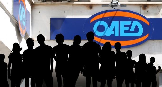 ΟΑΕΔ: Βγήκαν τα αποτελέσματα για το πρόγραμμα ανέργων ηλικίας 18-29 ετών