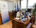 Τηλεδιάσκεψη Γ. Πατούλη με τον Πρύτανη του Πανεπιστημίου Πειραιά για την έγκριση του Συμφώνου Συνεργασίας μεταξύ του Περιφερειακού Ταμείου Αττικής και του Πανεπιστημίου Πειραιά