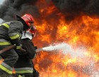 Αντιπυρική Περίοδος 2020 – Μέτρα πρόληψης – Αποφυγή επικίν-δυνων ενεργειών πρόκλησης πυρκαγιών- Μέτρα προστασίας