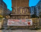 Συγκέντρωση αλληλεγγύης σε κρατούμενο φοιτητή