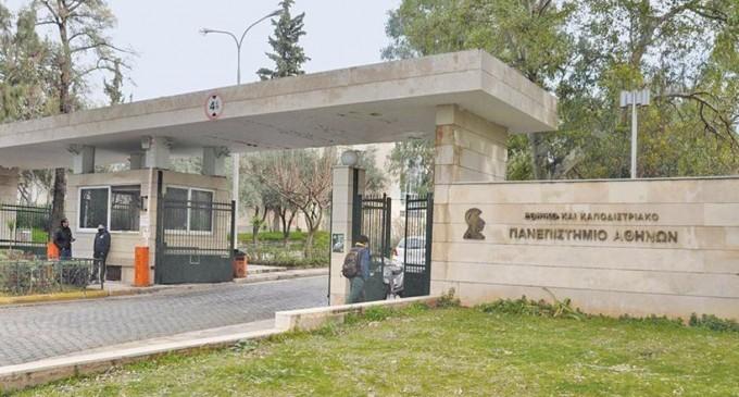 Επαναλειτουργεί από Δευτέρα 25 Μαΐου η λεωφορειακή γραμμή του Δήμου Πεντέλης προς Πολυτεχνειούπολη και Πανεπιστημιούπολη Ζωγράφου