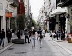 Νέες τάσεις καταναλωτικής διάθεσης εμφανίζει η επόμενη μέρα της αγοράς στην Αττική
