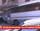 Επιχείρηση της ΕΛ.ΑΣ στα Εξάρχεια: Εκκένωσαν κτίριο στη Θεμιστοκλέους (βίντεο)