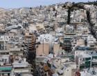 Προστασία α' κατοικίας: Eπιδότηση δόσης έως και 90% – Επιβράβευση των συνεπών δανειοληπτών