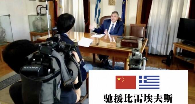 Ο Β.Κορκίδης στη CCTV για το οικονομικό σχέδιο ανάκαμψης της Κίνας