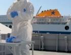 Βίντεο του Λιμενικού για την χρήση του προστατευτικού εξοπλισμού για τον κορωνοϊό