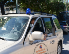 Κορωνοϊός: Ενισχυμένη επιτήρηση στη Νέα Σμύρνη Λάρισας – Απαγόρευση κυκλοφορίας μετά τα 35 κρούσματα