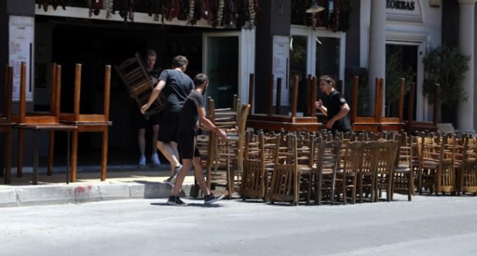 Δήμος Αθηναίων: Με λίγα «κλικ» η αίτηση για επιπλέον τραπεζοκαθίσματα -Αναλυτικά η διαδικασία, τα δικαιολογητικά