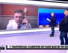 Χαμός στον «αέρα» του ΣΚΑΪ: Κόλλησα κορωνοϊό σε εκπομπή στο κανάλι σας