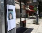 Υπόθεση αρπαγής 10χρονης στη Θεσσαλονίκη: Κατέθεσε υπό την επήρεια ναρκωτικών, λέει ο δικηγόρος της