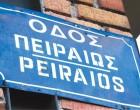 Την ανάπλαση της οδού Πειραιώς, ζητάει ο Βουλευτής Βασίλης Σπανάκης