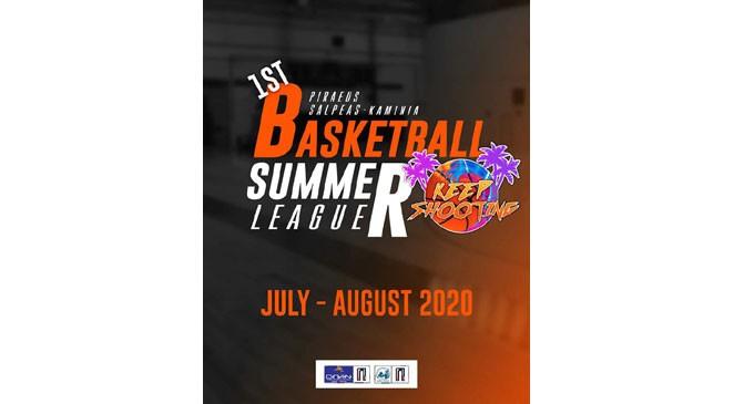 Ο ΟΠΑΝ διοργανώνει για πρώτη φορά στον Πειραιά το «Basketball Summer League»
